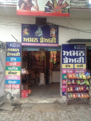 Aman Dairy and Grocery Shop (Kariana Store) bajwa kalan