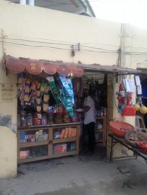 Sant Baba Sukhchain Das Bhandar (Kariana Shop and General Store) bajwa kalan