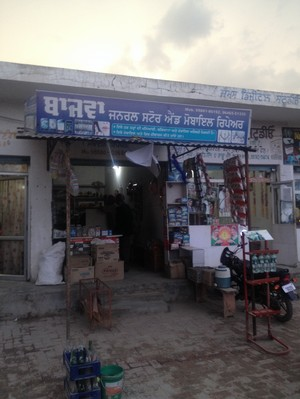 Bajwa General Store and Mobile Repair bajwa kalan
