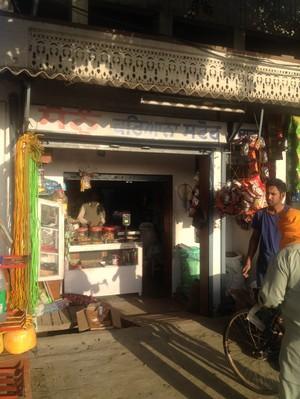 Sonu Kariana Store bajwa kalan