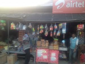 Rajinder Kariana Store (Lalean Di Hati) bajwa kalan
