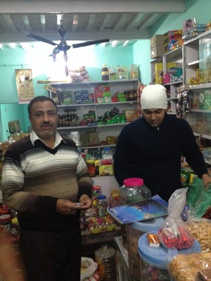 Rajinder Kariana Store (Pind Wali Hatti) bajwa kalan