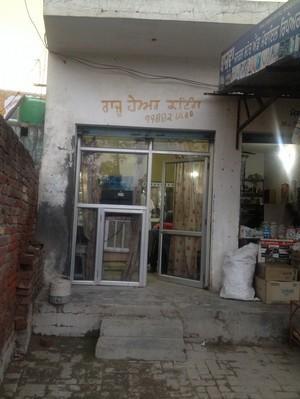 Raju Hair cutting bajwa kalan