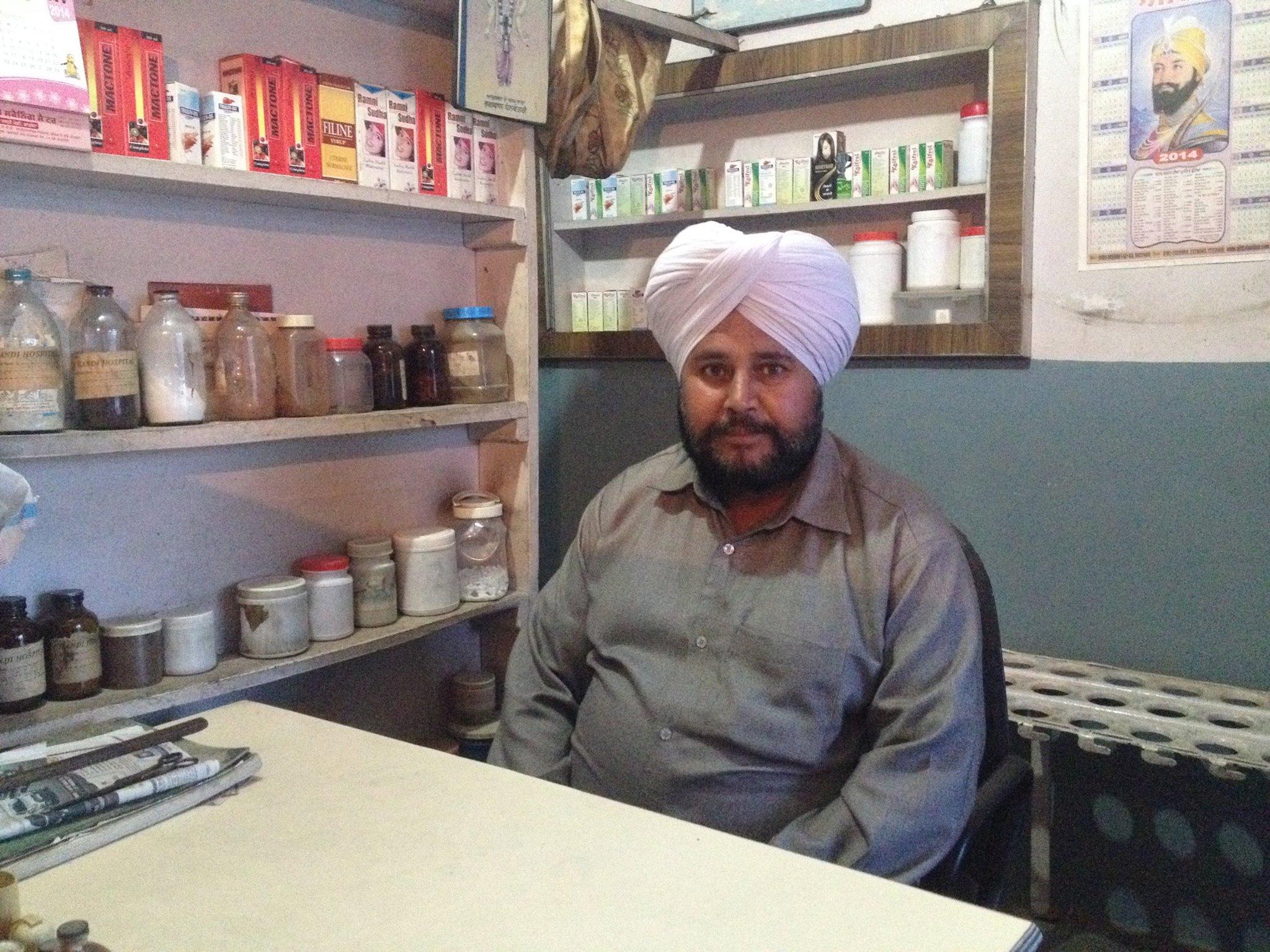 Vaid. Surjit Singh bajwa kalan