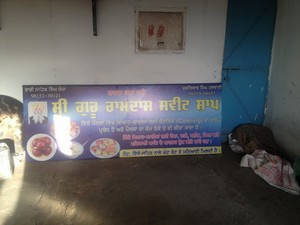 Siri Guru Ram Das Sweet Shop bajwa kalan