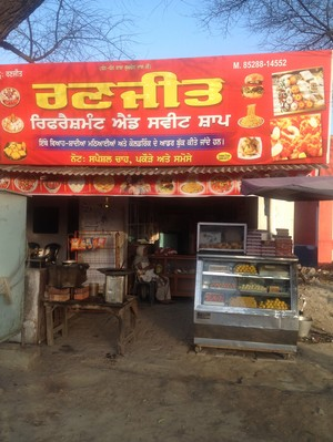Ranjit Refreshment and Sweet Shop bajwa kalan
