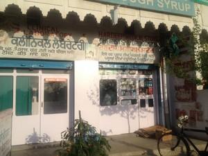 Hardeep Medical Store and Clinical Labortery bajwa kalan